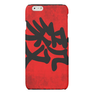 Bepaling in Traditionele Chinese Kalligrafie iPhone 6 Hoesje Mat