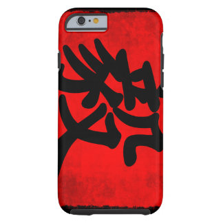 Bepaling in Traditionele Chinese Kalligrafie Tough iPhone 6 Hoesje