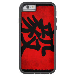 Bepaling in Traditionele Chinese Kalligrafie Tough Xtreme iPhone 6 Hoesje