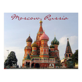 Beroemde Cathedrale van het Basilicum van Moskou Briefkaart