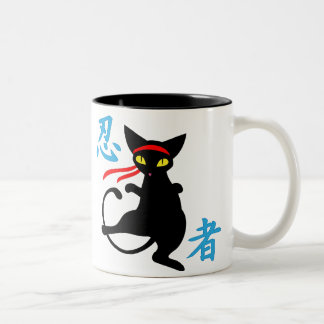Betoverde de Kat: Mok miao-Fu
