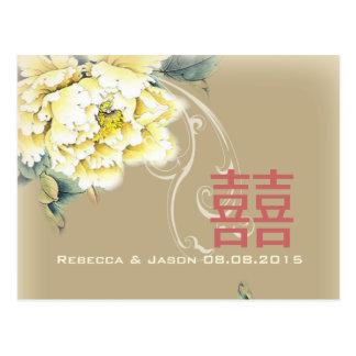 bewaart het vintage pioen bloemen Chinese Huwelijk Briefkaart