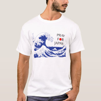 Bid voor Japan Hokusai T Shirt