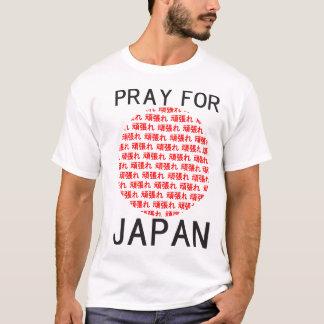 Bid voor JAPAN T Shirt