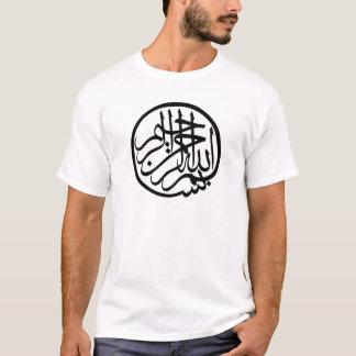 Bismillah in naam van de Arabische Kalligrafie van T Shirt
