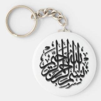 Bismillah Zwarte Keychain Sleutelhanger