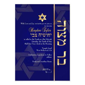 Blauw/het goud van de Bar Mitzvah/diy van Kaart