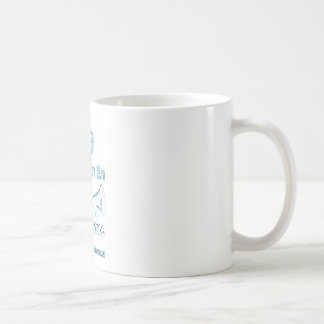 Bly-Kalm-Engels-Praat-Afrikaans Koffiemok