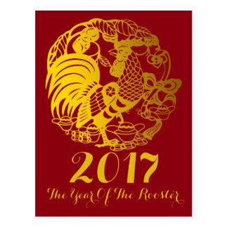 Briefkaart van het Jaar van de Haan van de