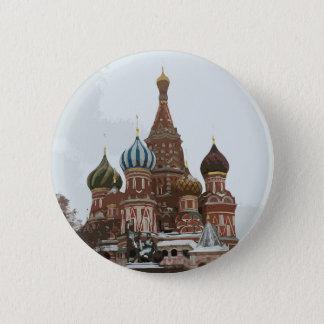 Cathedral_russo van het Basilicum van heilige Ronde Button 5,7 Cm