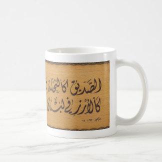 Ceder van Psalmen 92.12 van Libanon Koffiemok