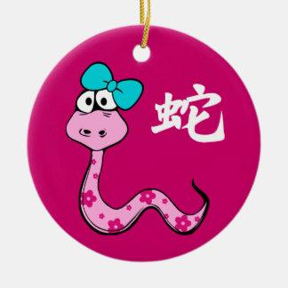 Chinees Jaar Ornamenten van de Gift van de Slang