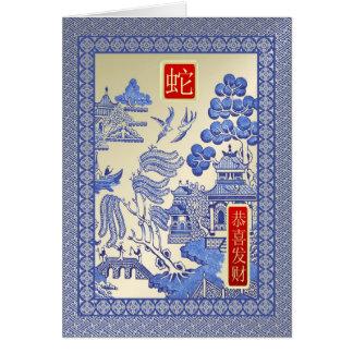 Chinees Nieuw jaar-2013-Jaar van de Slang Briefkaarten 0