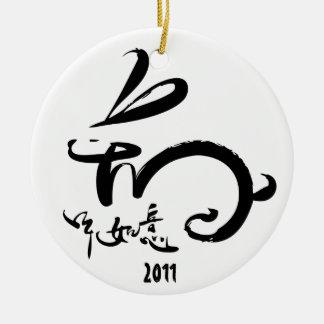 Chinees Nieuwjaar - het Jaar van 2011 van het Rond Keramisch Ornament