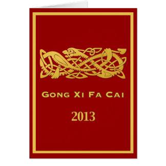 Chinees Nieuwjaar van de Kaart van de Slang 2013