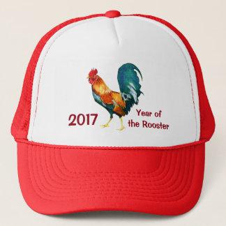 Chinees Nieuwjaar van het Pet van de Haan 2017