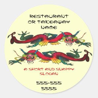 Chinees Restaurant/Meeneemsticker Ronde Sticker