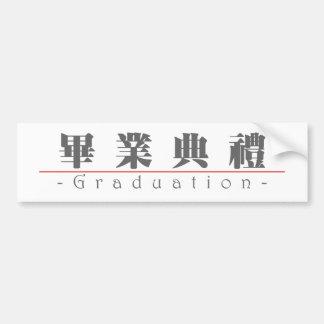 Chinees woord voor Afstuderen 10159_3.pdf Bumpersticker