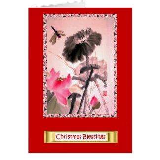 Chinese Bloemen, Zegen 1 van Kerstmis Kaart