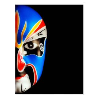 Chinese Gift | het Masker van de Opera van Peking Briefkaart