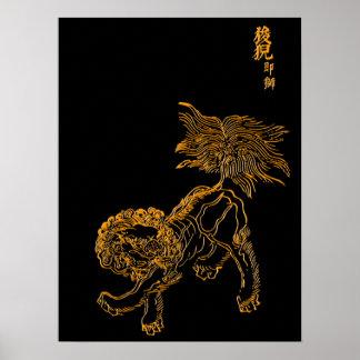 Chinese leeuwshishi poster