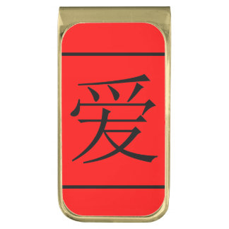 Chinese Liefde Vergulde Geldclip