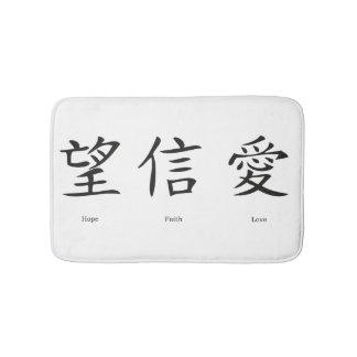 Chinese symbolen voor liefde, hoop en geloof badmatten