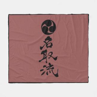 CREST van natori-Ryu, Kanji, & Kleuren Fleece Deken