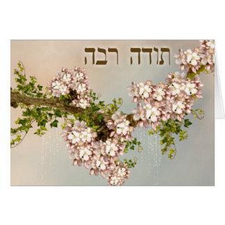 Dank u in de Hebreeuwse Bloesems van het Fruit van Briefkaarten 0