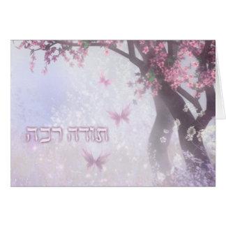 Dank u in de Hebreeuwse Bomen van het Fruit van Briefkaarten 0