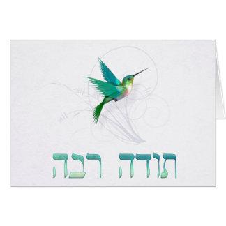 Dank u in de Hebreeuwse Kolibrie van Rabah ~ van Notitiekaart