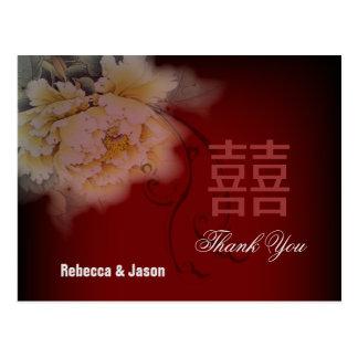 dankt het de vintage pioen bloemenhuwelijk van briefkaart