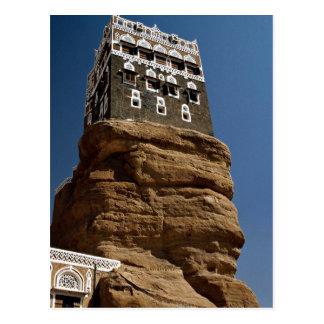 Dar al-Hajar, Wadi Dhar, Republiek Yemen Briefkaart