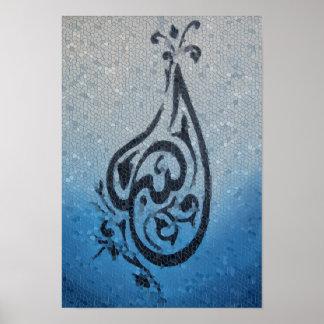 De Arabische Kalligrafie Allah in mozaïek Poster