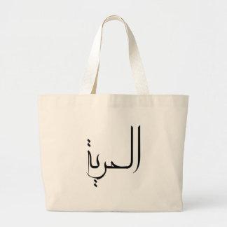 De Arabische kalligrafie van de vrijheid Grote Draagtas