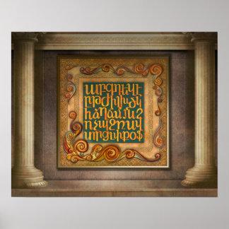 De Armeense Muurschildering van het Alfabet Poster