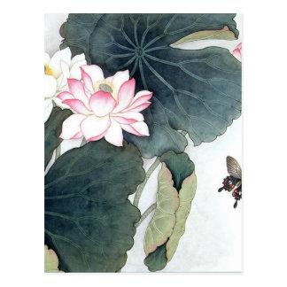 De Aziatische Koele Kunst van de Vlinder van de Briefkaart