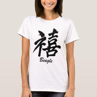 De Brak van het geluk T Shirt