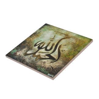 De ceramiektegel van Alhamdulillah - Unieke Tegeltje