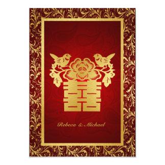 De Chinese Dubbele Uitnodiging van het Huwelijk va