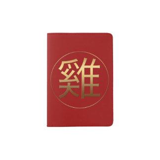 De Chinese Nieuwjaar In reliëf gemaakte Houder van