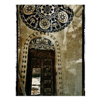 De deurBriefkaart van Sharjah Briefkaart