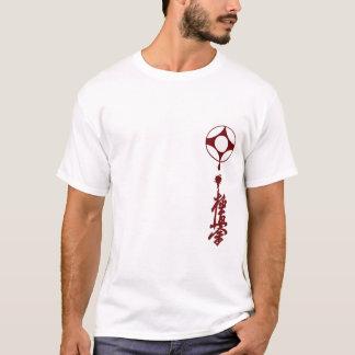 De Eed van het Bloed van Kyokushin T Shirt