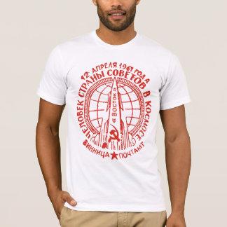 De eerst Bemande T-shirt van de RuimteVlucht