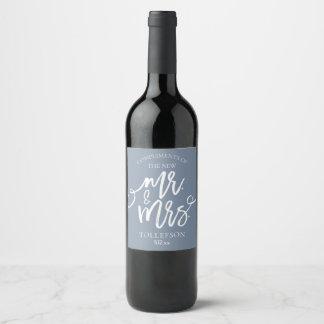 De Etiketten van de Wijn van het huwelijk voor