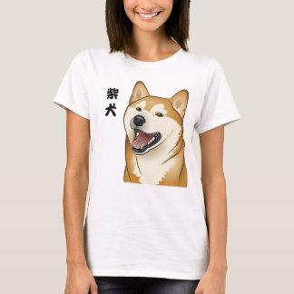 De gelukkige Rode Japanse Hond van Shiba Inu T Shirt