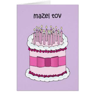 De Gelukkige Verjaardag van het Jiddisch van Mazel Kaart