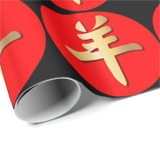 De gouden Chinese Rode Zwarte van het Symbool van Inpakpapier