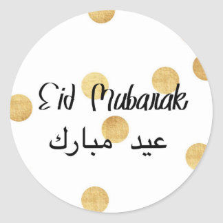 De gouden Sticker van Eid van het Stip