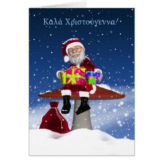 De Griekse Kerstkaart van de pret met Kerstman Briefkaarten 0